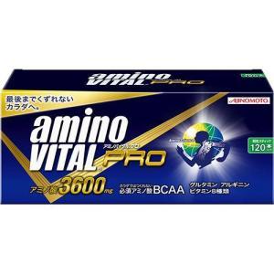 アミノバイタル プロ ( 120本入 )/ アミノバイタル(AMINO VITAL) ( アミノ酸 アミノバイタル )|soukaidrink