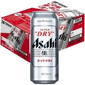 アサヒ スーパードライ 缶 ( 500ml*24本入 )/ アサヒ スーパードライ|soukaidrink