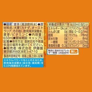 伊藤園 健康ミネラルむぎ茶 ( 650mL*24本入 )/ 健康ミネラルむぎ茶|soukaidrink|02