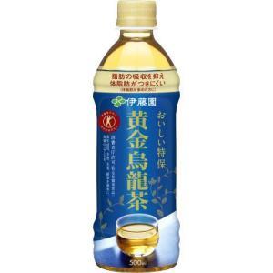 伊藤園 特保 黄金烏龍茶 ( 500mL*24本入 ) soukaidrink