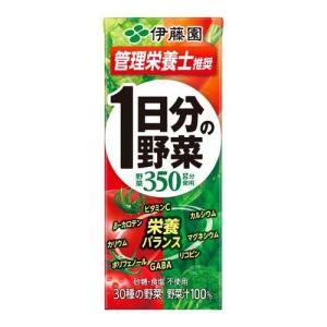 伊藤園 1日分の野菜 紙パック ( 200mL*24本入 )...