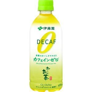 伊藤園 おーいお茶 カフェインゼロ ( 470ml*24本入 )/ お〜いお茶|soukaidrink