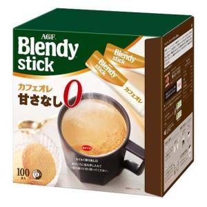 ブレンディ スティック コーヒー カフェオレ 甘さなし ( 8.9g*100本入 )/ ブレンディ(Blendy)|soukaidrink
