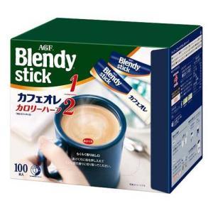 ブレンディ スティック コーヒー カフェオレ カロリーハーフ ( 6.4g*100本入 )/ ブレンディ(Blendy)|soukaidrink