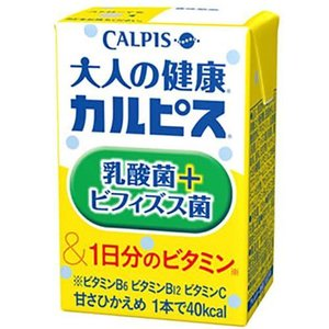 大人の健康・カルピス 乳酸菌+ビフィズス菌&1日分のビタミン ( 125mL*24本入 )/ カルピス