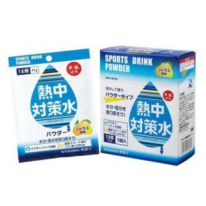 熱中対策水パウダー グレープフルーツ味 ( 41g*5袋*20箱 )/ 熱中対策水|soukaidrink