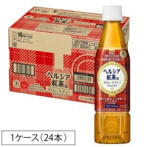 【訳あり】/ヘルシア 紅茶/トクホ(特定保健用食品)/ブランド:ヘルシア/( ヘルシア トクホ まと...