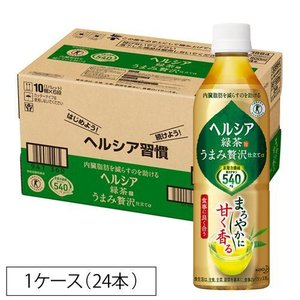 ヘルシア 緑茶 うまみ贅沢仕立て ( 500mL*24本入 )/ ヘルシア ( うまみ お茶 トクホ 特保 まとめ買い ケース )|soukaidrink
