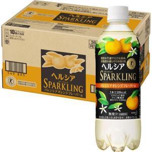 (企画品)ヘルシア スパークリング バレンシアオレンジ味 ( 500mL*24本入 )/ ヘルシア|soukaidrink