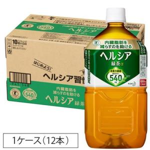 (訳あり)花王 ヘルシア 緑茶 ( 1.05L*12本入 )/ ヘルシア|soukaidrink