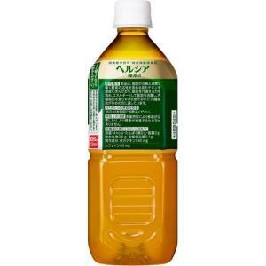 (訳あり)花王 ヘルシア 緑茶 ( 1.05L*12本入 )/ ヘルシア|soukaidrink|02