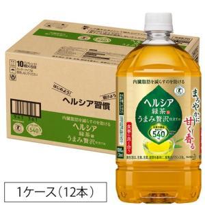 ヘルシア緑茶 うまみ贅沢仕立て ( 1L*12本 )/ ヘルシア