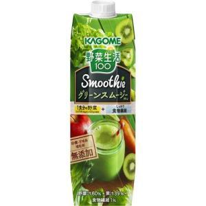 (訳あり)野菜生活100 Smoothie グリーンスムージーMix ( 1000g*6本 )/ 野菜生活|soukaidrink