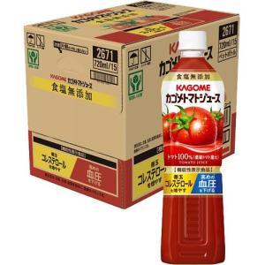 ☆送料無料☆/カゴメトマトジュース 食塩無添加 スマートPET(かごめとまとじゅーす しょくえんむて...