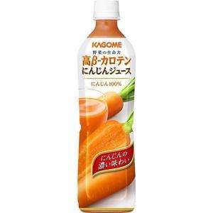 高β-カロテンにんじんジュース スマートPET ( 720ml*15本入 )/ カゴメジュース|soukaidrink