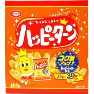 ハッピーターン ( 32g*30袋入 )/ ハッピーターン soukaidrink