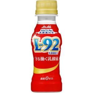 守る働く乳酸菌 ( 100mL*30本入 )/ カルピス由来の乳酸菌科学|soukaidrink
