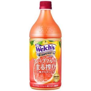 ☆送料無料☆/ウェルチ ピンクグレープフルーツ100(Welch's)/野菜ジュース・フルーツジュー...