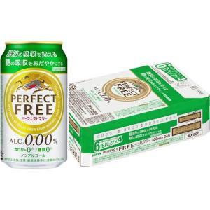 パーフェクトフリー ノンアルコール・ビールテイスト飲料 ( 350mL*24本 )/ キリンパーフェクトフリー ( キリンビール ノンアルコールビール )|soukaidrink