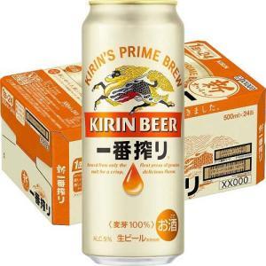 キリン 一番搾り生ビール ( 500ml*24本 )/ 一番搾り