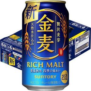 サントリー 金麦 ( 350ml*24本入 )/ 金麦 ( 新ジャンル 第三のビール )|soukaidrink