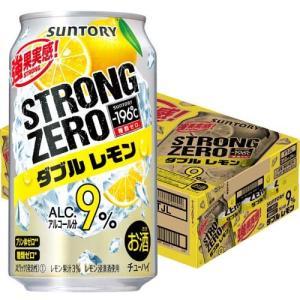 サントリー -196度 ストロングゼロ ダブルレモン ( 350ml*24本 )/ -196度 ストロングゼロ|soukaidrink