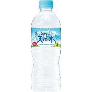 サントリー 奥大山の天然水 ( 550mL*24本入 )/ サントリー天然水 ( サントリー天然水 奥大山 ミネラルウォーター 水 )