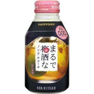 まるで梅酒なノンアルコール ( 280mL*24本入 ) ( 梅酒 )|soukaidrink