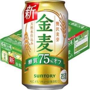 サントリー 金麦 糖質75%オフ ( 350ml*24本入 )/ 金麦 ( 新ジャンル 第三のビール )|soukaidrink