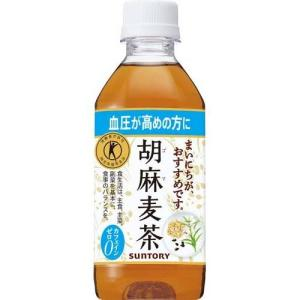 サントリー 胡麻麦茶 ( 350mL*24本入...の関連商品6