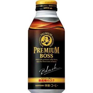 プレミアムボス ブラック(PREMIUM BOSS BLACK)/コーヒー/ブランド:ボス/【発売元...
