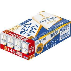 サントリー オールフリー ノンアルコール 4本増量 ( 350ml*28本入(24本+4本) )/ オールフリー|soukaidrink