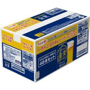 金麦 48本まとめ買いセット ハウスこくまろカレー8皿分*3個付き ( 1セット )/ 金麦|soukaidrink|03
