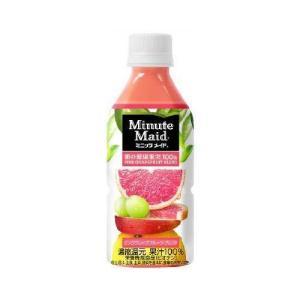 ☆送料無料☆/ミニッツメイド ピンクグレープフルーツ(ケース セット MINUTE MADE 0.3...