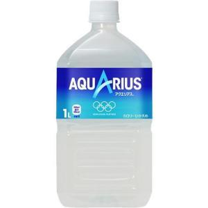 アクエリアス ( 1L*12本入 )/ アクエリアス(AQUARIUS) ( スポーツドリンク  コカ・コーラ コカコーラ )|soukaidrink