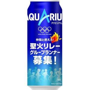 アクエリアス 缶 ( 500g*24本入 )/ アクエリアス(AQUARIUS) ( スポーツドリンク コカ・コーラ コカコーラ )|soukaidrink