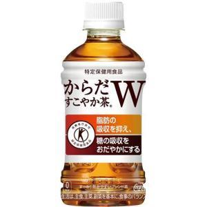 からだすこやか茶W ( 350mL*24本入 ...の関連商品8