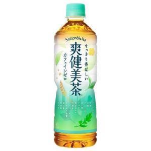 爽健美茶 ( 600ml*24本入 )/ 爽健美茶|soukaidrink