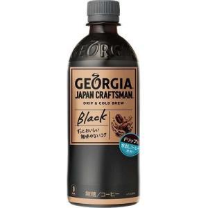 ジョージア ジャパン クラフトマン ブラック PET ( 500ml*24本入 )/ ジョージア ( ボトルコーヒー )|soukaidrink
