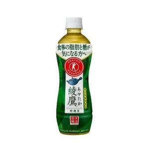 綾鷹 特選茶 ( 500ml*24本入 )/ 綾鷹