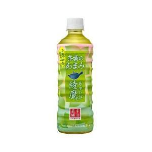 綾鷹 茶葉のあまみ ( 525ml*24本入 )/ 綾鷹|soukaidrink
