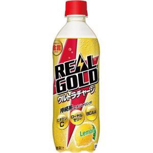 リアルゴールド ウルトラチャージレモン ( 490mL*24本入 )/ リアルゴールド