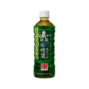 綾鷹 濃い緑茶 PET ( 525ml*24本入 )/ 綾鷹|soukaidrink