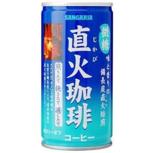 サンガリア 直火珈琲 微糖 ( 185g*30本入 )