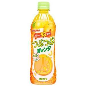 サンガリア つぶつぶオレンジ ( 500mL*24本入 ) soukaidrink