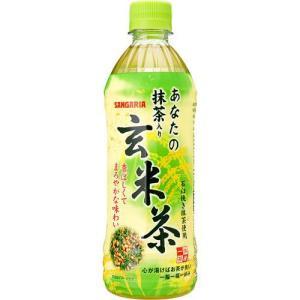 サンガリア あなたの抹茶入り玄米茶 ( 500mL*24本入 )/ あなたのお茶 ( ペットボトル )
