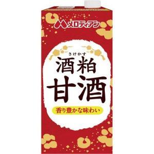 ☆送料無料☆/メロディアン 酒粕甘酒(あまさけ あまざけ あま酒 酒かす 1000mL)/健康飲料・...