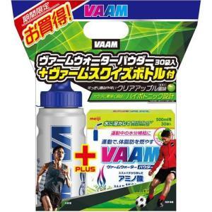 【企画品】ヴァームウォーター パウダー クリアアップル スクイズボトル付 ( 1セット )/ ヴァーム(VAAM)