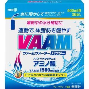 ヴァームウォーター パウダー ( 5.5g*30袋入 )/ ヴァーム(VAAM)|soukaidrink