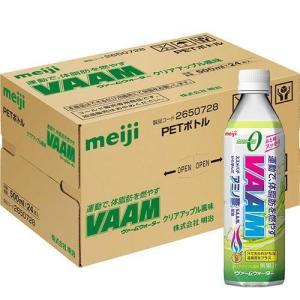 ヴァームウォーター クリアアップル ( 500ml*24本入 )/ ヴァーム(VAAM) ( スポーツドリンク )|soukaidrink
